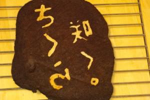 さくら咲くクッキー_2