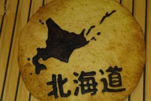 北海道クッキー_1