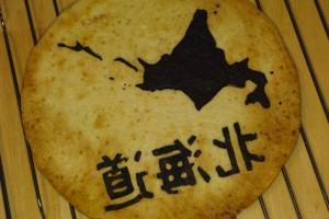 北海道クッキー_2